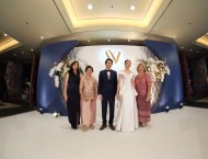 ภาพ wedding band grand hyatt erawan